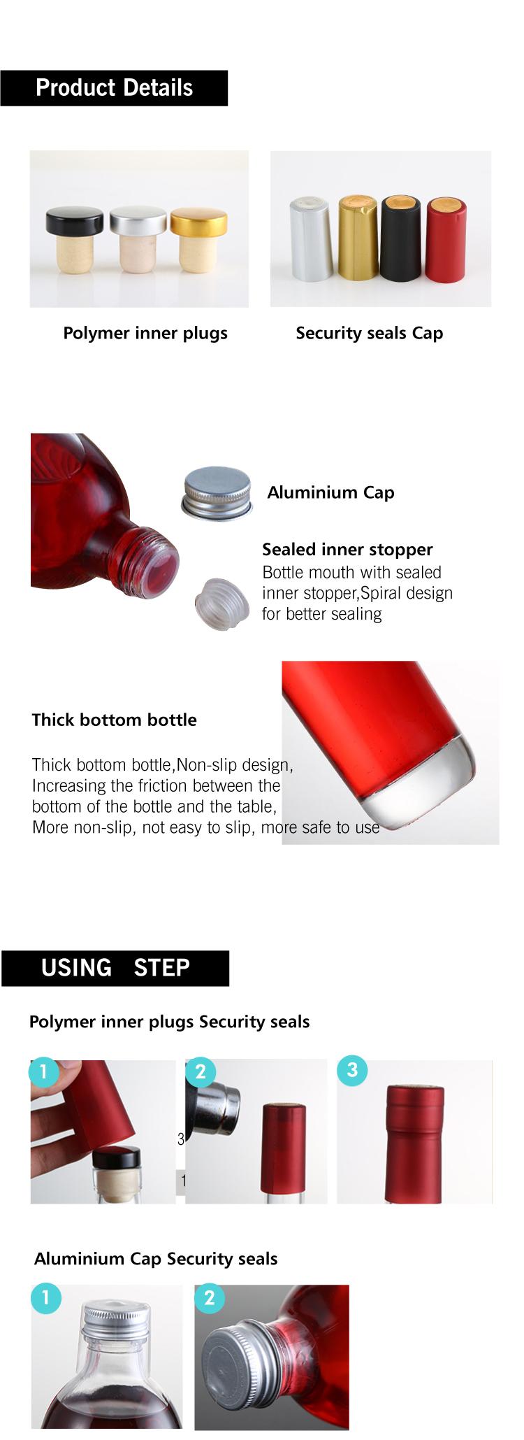 伏特加酒瓶细节展示2