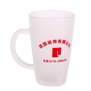 100% Original Factory Clear Pyrex Glass Coffee Cup -