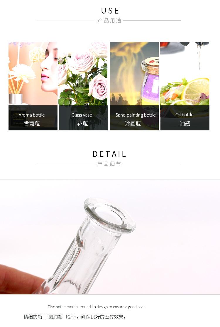 glass-bottle_04