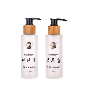 Reliable Supplier Handle Wine Glass Cup - Custom 100ml Glass Lotion Bottle With Pump Latex Bottle Emulsion Bottle  – Yanjia